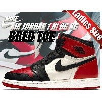 "【ナイキ エアジョーダン 1 OG BG】NIKE AIR JORDAN 1 HI OG BG ""BRED TOE"" gym red/black-summit white【AJ スニーカー ブレッド..."