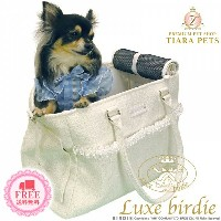 【Luxe birdie】クリスティキャリー(M)【小型犬 犬用 ペット キャリーバッグ セレブ/ 送料無料】
