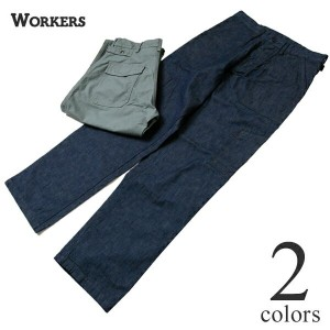 WORKERS ワーカーズ エアフォースベーカーパンツ スタンダードフィット Air Force Baker Standard-Fit
