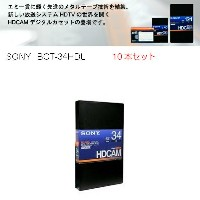 SONY HDCAMラージカセット 10本セットBCT-34HDL
