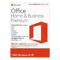 Microsoft Office Home and Business Premium プラス Office 365 OEM版