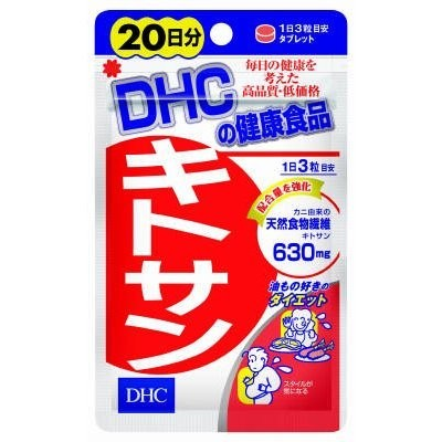 【DHC】キトサン 20日分 (60粒) ×5個セット