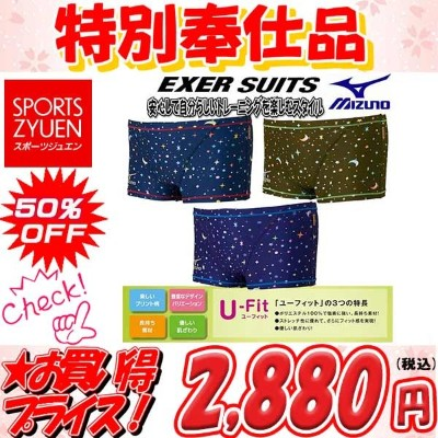 【10%OFFクーポン発券中!!!】【お買い得商品】◎□□17年秋冬★ミズノ★EXER SUITS★メンズショートスパッツ★N2MB7086★U-Fit*