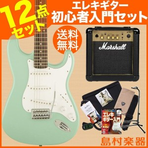 Squier by Fender Affinity Stratcaster SFG(サーフグリーン) エレキギター 初心者 セット マーシャルアンプ ストラトキャスター 【スクワイヤー /...