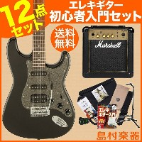 Squier by Fender Affinity Stratocaster HSS Rosewood Fingerboard MBKS マーシャルアンプセット エレキギター 初心者 セット...