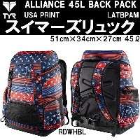 ●TYR(ティア)★ALLIANCE 45L BACKPACK★リュック★LATBPAM