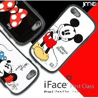 iphone8 ケース ディズニー iFace First Class Disney iphone7ケース おしゃれ iphone8plus ケース ミッキー iphone8プラス ケース...