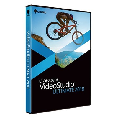 コーレル Corel VideoStudio Ultimate 2018 通常版