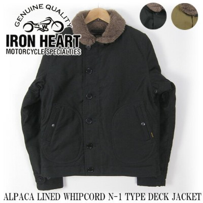 IRON HEART アイアンハート アルパカウール デッキジャケット ALPACA LINED WHIPCORD N-1 TYPE DECK JACKET IHM-14