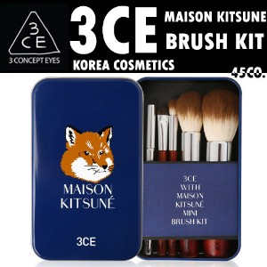 [3CE/韓国化粧品/韓国コスメ]3CE MAISON KITSUNE MINI BRUSH KIT