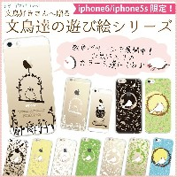 iphone8ケース iPhone8 ケース iphone7ケース iphone7 plus ケース iphone7s ケースiphone7 plus iPhone6s iPhone6 Plus...