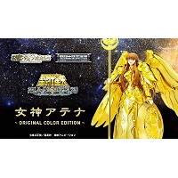 魂ネイション 2017 TAMASHII NATIONS 10th ANNIVERSARY WORLD TOUR 聖闘士聖衣神話 女神アテナ ~ORIGINAL COLOR EDITION~...