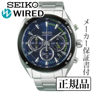 SEIKO ワイアード WIRED SOLIDITY ソリディティ 男性用 多針アナログ 腕時計 正規品 1年保証書付 AGAW444