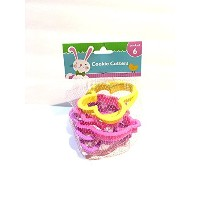 2 Pack Spring/Easter Cookie Cutters Set