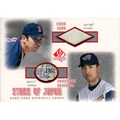 野茂英雄・長谷川滋利 2001 Upper Deck Sp Authentic Star of Japan Base&Ball Card Hideo Nomo・Shigetoshi Hasegawa