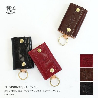 IL BISONTE(イルビゾンテ) キーケース JAPAN EXCLUSIVE(54182305090)※1点のみネコポス配送可能です。