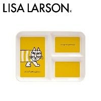 LISA LARSON(リサ・ラーソン)LUNCH PLATE MIKEY YE