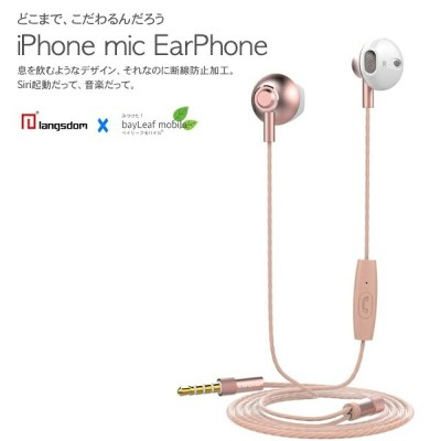 Langsdom  高音質イヤホン EarPods型 重低音 スマホ 密閉型 iphone android多機種対応 マイク付き 外部ノイズ遮断