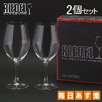 Riedel リーデル ワイングラス 2個セット オヴァチュア Ouverture レッドワイン Red Wine 6408/00 [4999円以上送料無料] 新生活