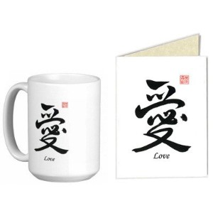 Chinese TraditionalスタイルCalligraphy 15オンスコーヒー/紅茶マグ& Noteカード – Love
