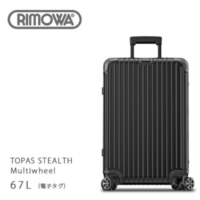 【LaG After SALE 開催中】【送料無料】【返品交換不可】【並行輸入品】『RIMOWA-リモワ-』TOPAS STEALTH Multiwheel Electronic Tag 924...