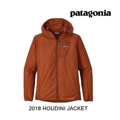 2018 PATAGONIA パタゴニア ジャケット HOUDINI JACKET CPOR COPPER ORE