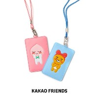 【Kakao friends】カカオフレンズPU形圧ネックレスカードパスケース/PU tooling neckless type card passcase/2種・KAKAO FRIENDS正規品