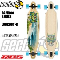 SECTOR 9 セクター9 スケートボード LOOKOUT 41 【セクターナイン スケートボード コンプリート】【ロングスケート ロンスケ オフトレ】【日本正規品】