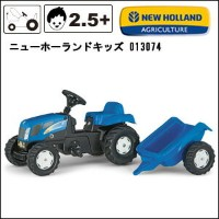 rolly toys(ロリートイズ) ニューホーランドキッズ 013074