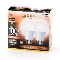 LED電球 100W形相当2個セット【QVC】40代・50代レディースファッション