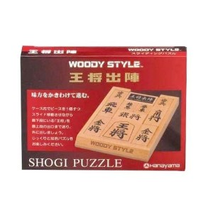 WOODY STYLE 王将出陣