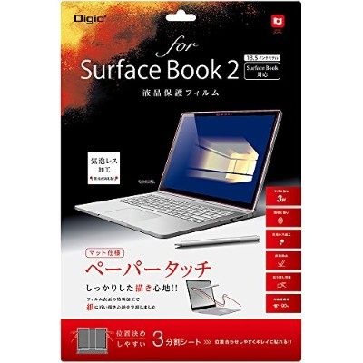 Surface Book2 液晶保護フィルム ペーパータッチ 41681