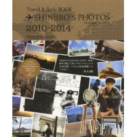 【新品】【本】SHINJIRO'S PHOTOS Travel & Style BOOK Produced by Me!!! 2010-2014 與真司郎/〔著〕
