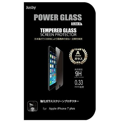 POWER GLASS 強化ガラス保護フィルム 0.33mm jusby (iPhone 8 / iPhone 7 plus 5.5inch)