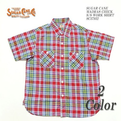 SUGAR CANE シュガーケーン MADRAS CHECK S/S WORK SHIRT SC37932