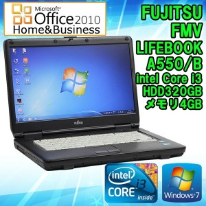 Microsoft Office Home and Business 2010セット【中古】 ノートパソコン 富士通(FUJITSU) FMV LIFEBOOK A550/B Windows7...