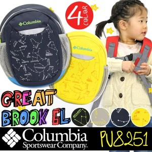 Columbia コロンビア キッズ リュック グレートブルック 6L バックパック Great Brook 6L Backpack2018 春夏 新作 正規品 キッズバッグ リュックサック 子供...