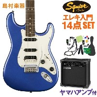 Squier by Fender Contemporary Stratocaster HSS Ocean Blue Metallic エレキギター 初心者14点セット 【ヤマハアンプ付き】...