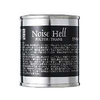 Freedom Custom Guitar Research SP-D-01 Noise Hell ポリウレタン/エステル塗料用導電塗料