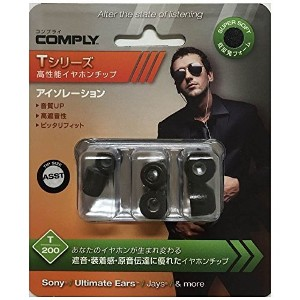 Comply(コンプライ) イヤーピース Sony, B&O Play, MEE Audio M6 Pro, Ultimate Ears, Xiaomi Mi Hybrid & More T-200...