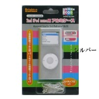 Aluminum Case for 2nd iPod nano/SILVER