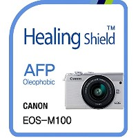 Healingshield スキンシール液晶保護フィルム Oleophobic AFP Clear Film for Canon Camera EOS-M100 [2pcs]