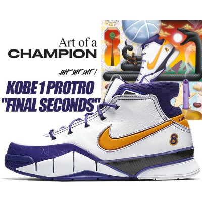 "NIKE KOBE 1 PROTRO ""FINAL SECONDS"" white/ del sol-varsity purple【ナイキ コービー 1 スニーカー メンズ バッシュ コービー..."