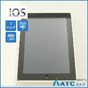 【中古】Apple/iPad(第4世代)/MD510J/A/Apple A6X/16GB/9.7インチ/iOS10.3【優】