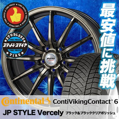 245/50R18 CONTINENTAL コンチネンタル ContiVikingContact6 コンチバイキングコンタクト6 JP STYLE Vercely JPスタイル バークレー...