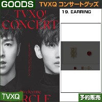 19. EARRING  / 東方神起(TVXQ) コンサートグッズ [CIRCLE-#welcome] /2次予約/送料無料