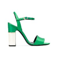 Pollini ankle buckled sandals - グリーン
