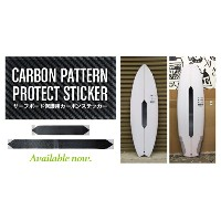 CARBON PATTERN PROTECT STICKER