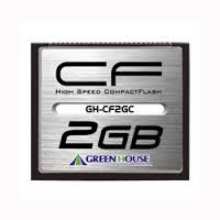 GH-CF2GC【Compact Flash 2GB 133倍速】