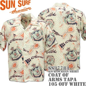 SUN SURF サンサーフアロハシャツ HAWAIIAN SHIRTCOAT OF ARMS CLAESS37784-105 Off White
